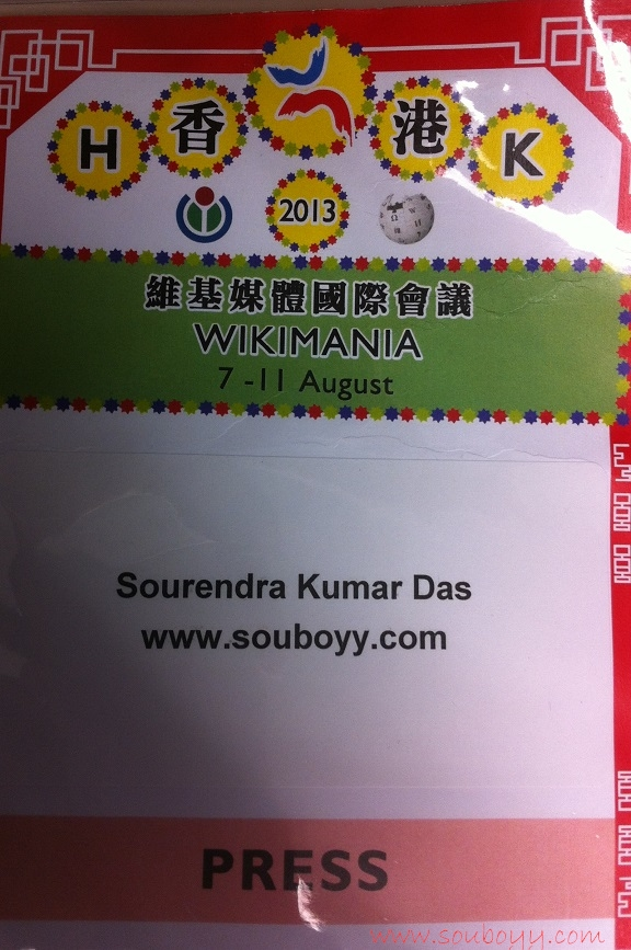SouBoyy geared up for Wikimania HongKong