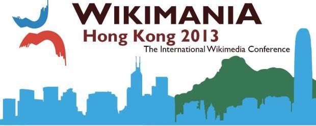 Wikimania HongKong