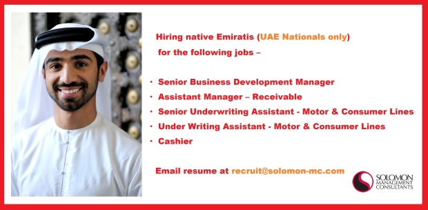 SMC - Recruitment Ad - Native Emiratis - UAE Nationals