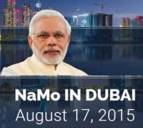 Namo in Dubai